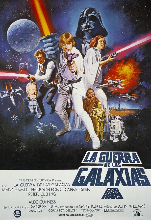 1977_starwars